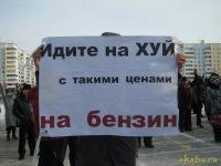 Серега Сргеев, 8 апреля 1989, Екатеринбург, id134523304