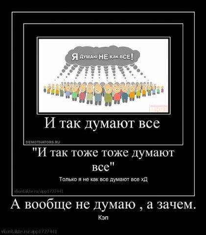 [Изображение: x_584bd68f.jpg]