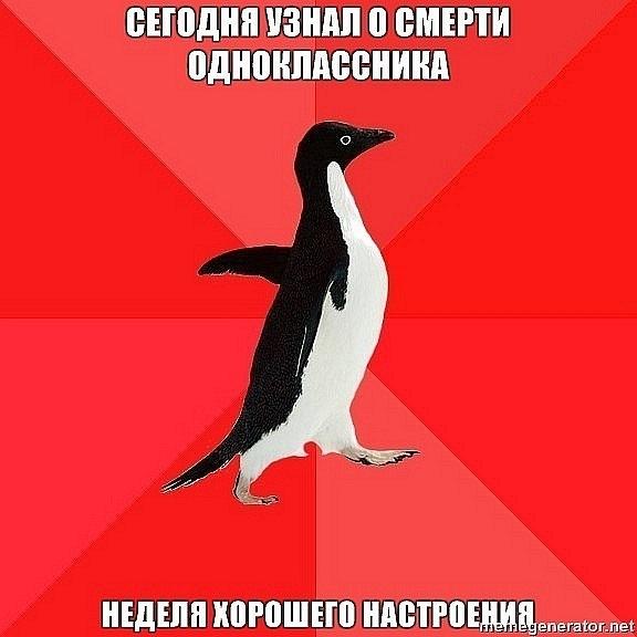 http://cs10275.vkontakte.ru/u20135206/133516992/x_1cecc196.jpg