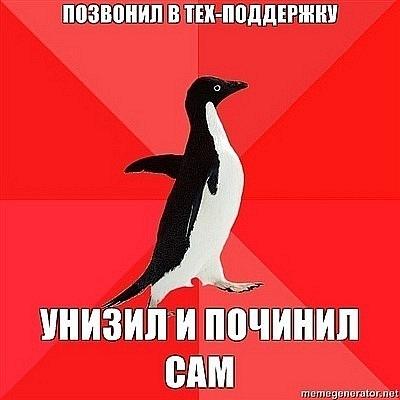 http://cs10275.vkontakte.ru/u20135206/133516992/x_7f590b01.jpg