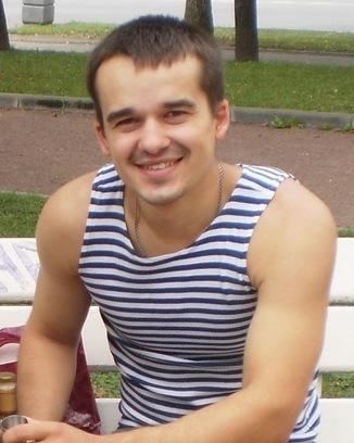 Олег Сергеевич