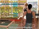 Безумная Ночь