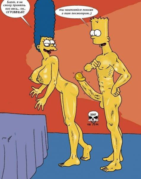 Симпсоны. Зарисовки с натуры