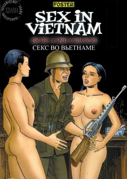 Секс во Вьетнаме