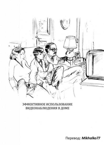 Эффективное использование видеонаблюдения в доме