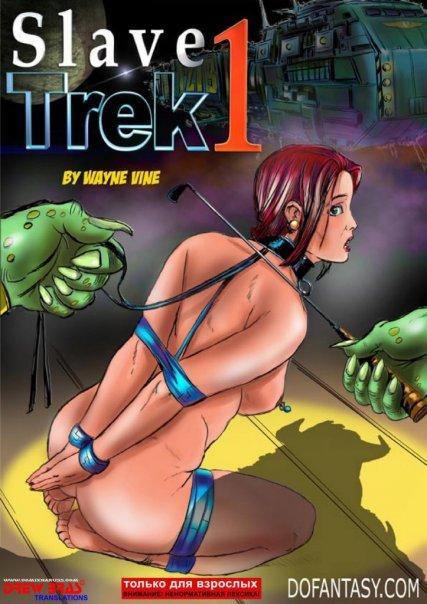 Slave Trek 1