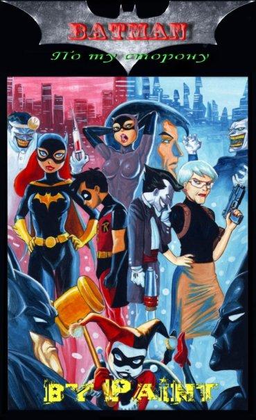 Бэтмен. По ту сторону