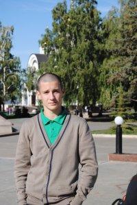 Семён Поветкин, 17 августа 1996, Самара, id48706428
