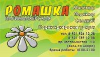 Надя Иванова, 3 сентября 1990, Санкт-Петербург, id516004