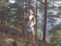 Ольга Стифатова