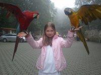 Василиска Быченко, 24 июля 1995, Москва, id63092527