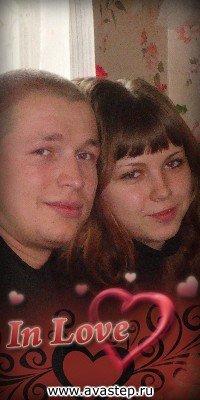 Екатерина Дьякова, 18 октября 1990, Ульяновск, id89008842