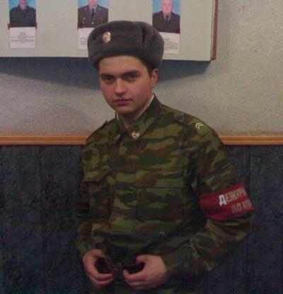 Константин Власов, 29 июня 1990, Рязань, id20741077