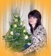 Оксана Кожемяка, 11 октября , Днепропетровск, id130502425