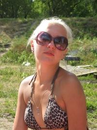 Юлия Невежина, 18 августа 1989, Горловка, id130931092
