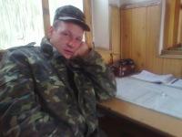 Виталий Шульга, 19 сентября , Одесса, id114126160