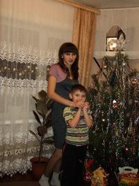Анютка Беляева, 23 марта , Екатеринбург, id34426023