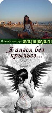 Вероніка Шиманчук, 11 июля 1997, Череповец, id63330426