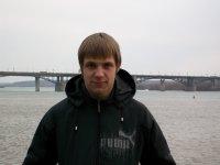 Михаил Лавренов, 8 марта 1984, Новосибирск, id86813008