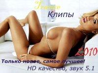Ксения Гаврилова, 23 мая , Пермь, id97188619