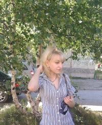 Оксана Полякова, 14 марта , Красноуральск, id98573706