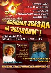 http://cs10278.vkontakte.ru/g18149559/a_b08c2de9.jpg
