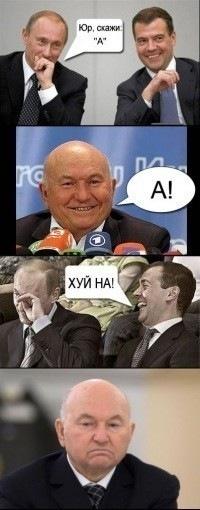 Борис Кудельский, Казанка, id120887811