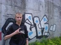Влад Савчуков, 3 февраля , Брянск, id157072418