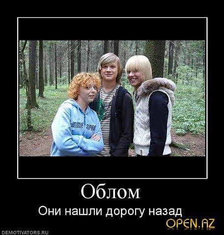 http://cs10278.vkontakte.ru/u2048446/111282411/x_a29d1ad8.jpg
