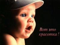 Юля Мостяева, 15 августа , Ломоносов, id22004257