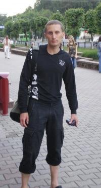 Сергей Щербак, Новополоцк