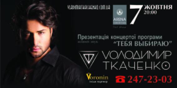 http://cs10278.vkontakte.ru/u72127220/-14/x_a4671c32.jpg