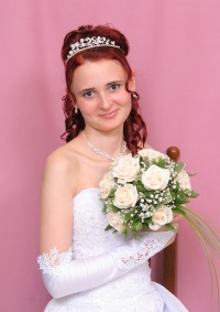 Юлия Кугай (сердюк), 22 апреля 1994, Бийск, id123441054