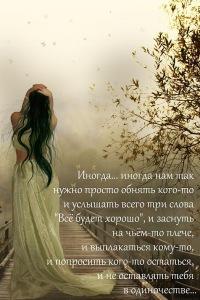 Любовь Мойсин, 5 ноября 1981, Львов, id13148072