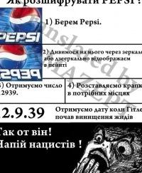 Алексей Горелый, 8 апреля , Киев, id159065023