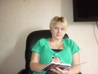 Оксана Крылова, 28 декабря 1977, Санкт-Петербург, id33762326