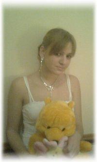 Анастасия Мысько, 29 апреля , Одесса, id50771919