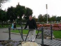 Владимир Ермаков, 18 июня , Москва, id67606439