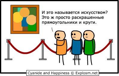 Комиксы X_62d63b80