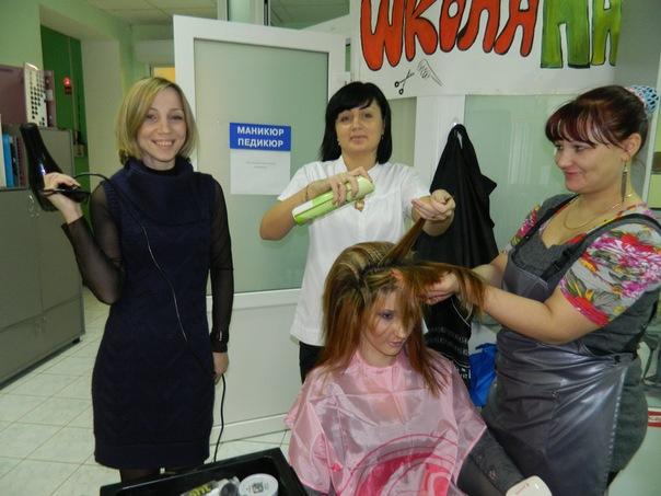 Школа маникюра и парикмахерского искусства