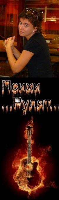 Anastasiya Barabash, 17 сентября , Харьков, id115456506