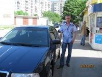 Александр Курьянов, 22 апреля 1976, Кировоград, id146947142