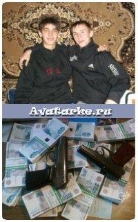 Леонид Антонюк, 29 июня 1993, Орск, id68061936