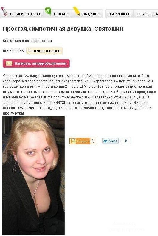 luchshie-intim-predlozheniya