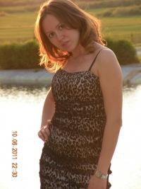 Рина Сафиуллина, Уфа