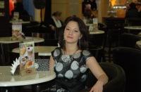 Юлия Рыжкова, 28 сентября , Сергиев Посад, id49199442