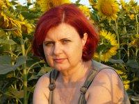 Людмила Боровая, 10 ноября , Николаев, id80669425