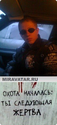 Алексей Довбаш, 13 декабря 1991, Новодвинск, id96780802