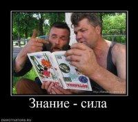 Слава Кулаков