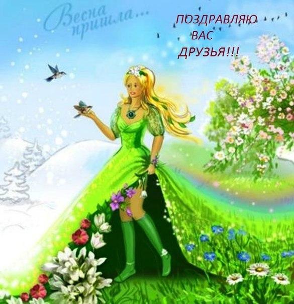 Декдиета во время великого поста. фонограмму весна пришла лед